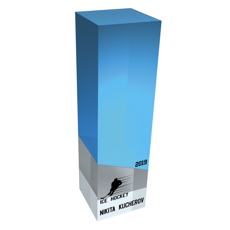 Custom acrylic award blue 237832M